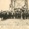 La stazione Radiotelegrafica di Bari
