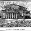 Teatro Bolscioi di Mosca